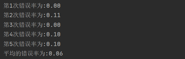 朴素贝叶斯实例——垃圾邮件过滤-简生笔记