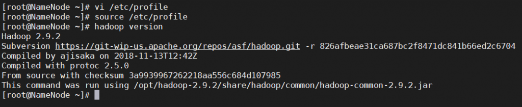 Hadoop 完全分布式搭建-简生笔记
